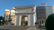 Marble arch, anybody?