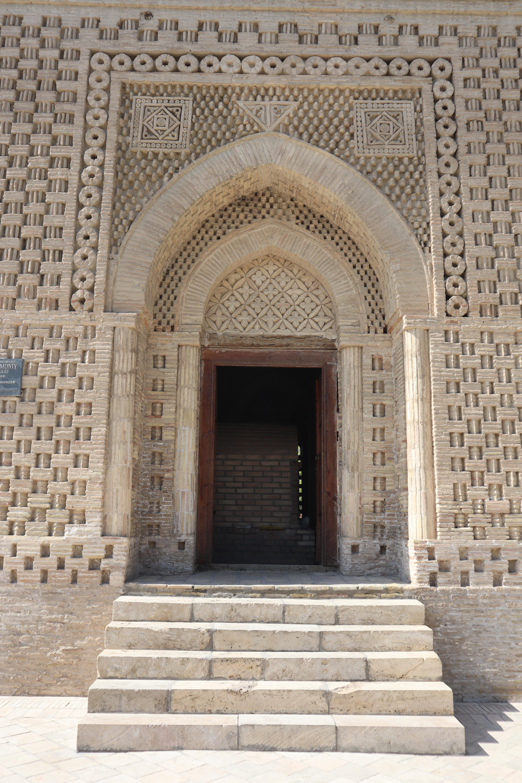 Samanid Mausoleum Entrance